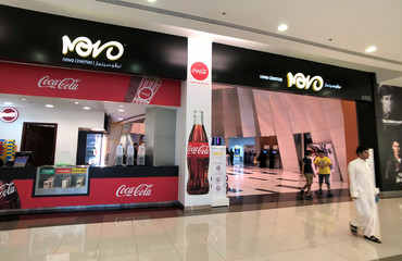 A visitor is seen leaving Novo Cinemas at Seef Mall, in Muharraq