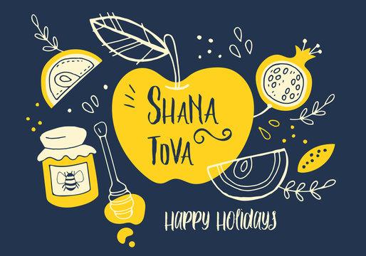 Rosh Hashanah greeting card design
