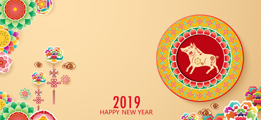 Happy Chinese new year 2019. Year of the pig. Colorful hand crafted art paper cut style. On cream background.