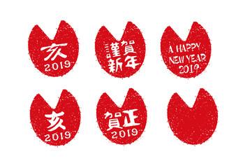 年賀状スタンプ印 2019 いのしし亥足跡セット / 平成31年