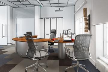 Modernes Chefzimmer (Vorschau)