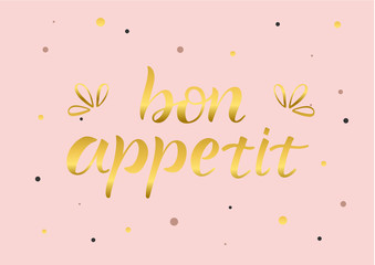 BON APPETIT- cooking quote hand drawn lettering element your design. Perfect for advertising, poster, card, invitation, banner, menu, lettering typography.Vector illustration EPS 10