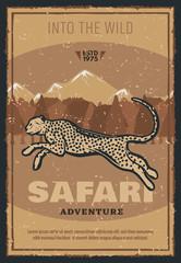 Vector retro poster for safari hunting adventure