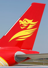 A logo of Beijing Capital Airlines is pictured on a Commercial passenger aircraft in Colomiers near Toulouse