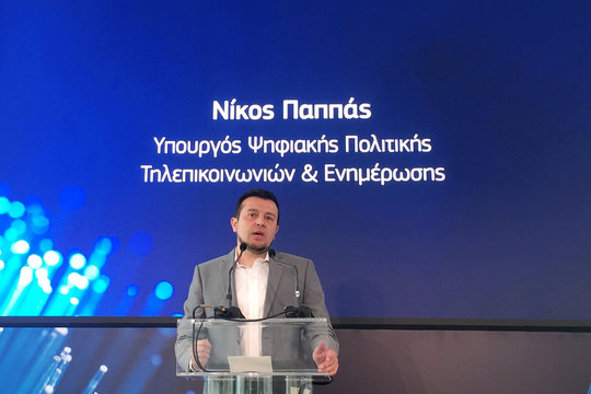Greek Minister of Digital Policy, Telecommunications and Media Nikos Pappas addresses journalists during the presentation of a new fiber optics network for households and businesses provided by telecommunications operator OTE Group, in Athens