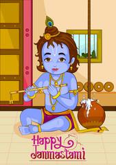 Little Krishna playing bansuri flute on Janmashtami background