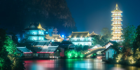 Sun and Moon Twin Pagodas on Shanhu Lake Guilin