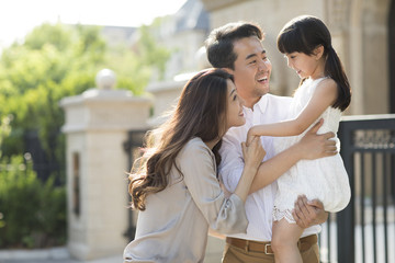 Happy young Chinese family