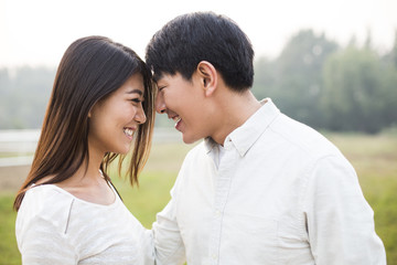 Cheerful young Chinese couple