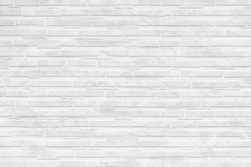 Modern white stone tile wall pattern and background
