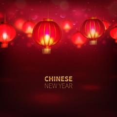 Stock vector illustration Happy Chinese New Year background, card, seamless. Chinese red paper lantern. lights. Chinese Happy New Year Traditional background. Design of holiday greeting card. EPS10 - fototapety na wymiar