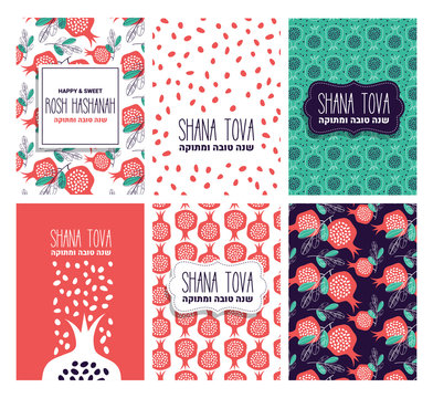 SHANA TOVA, happy and sweet new year in Hebrew. Rosh Hashanah greeting card set with pomegranate pattern. Jewish New Year. vector illustration template