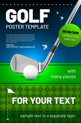 Golf poster template with sample text