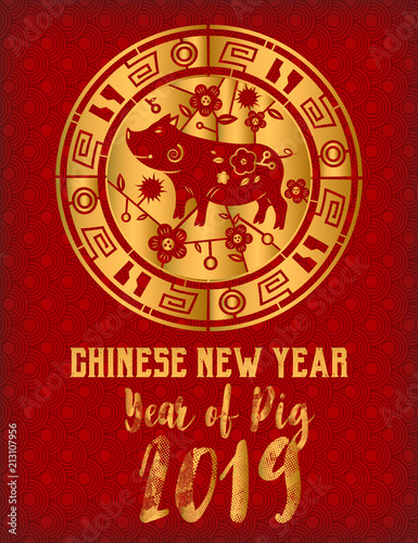 chinese new year 2019 and the year of golden pig holiday and festival concept