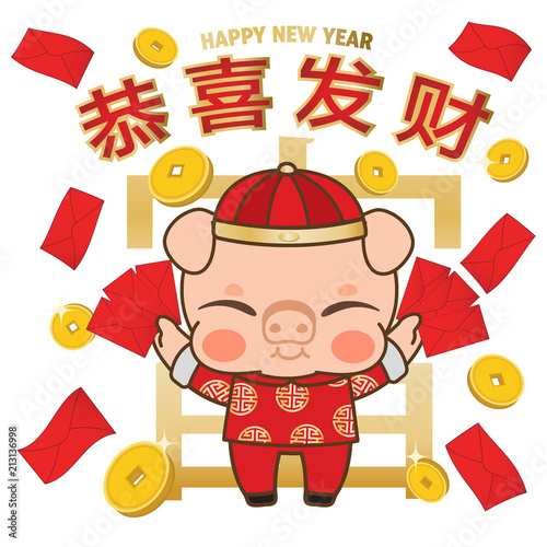 Happy Chinese new year 2019 , Chinese Zodiac Sign Year of Pig, Cute