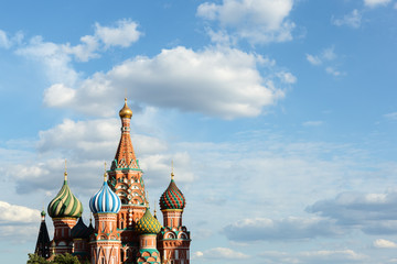 St. Basil's Cathedral against the sky