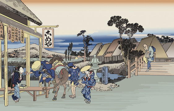 東海道戸塚