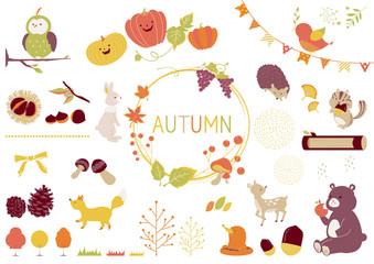 秋の動植物 素材 セット