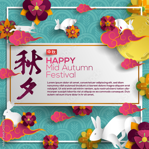 """MID AUTUMN FESTIVAL GREETING CARD FLAT PAPERCUT STYLE"