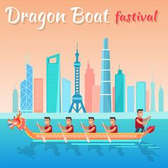 Dragon Boat Festival Promo Poster with Cityscape