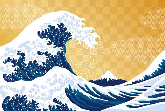 年賀状・波