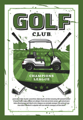 Golf car and golf club on lawn vector retro poster