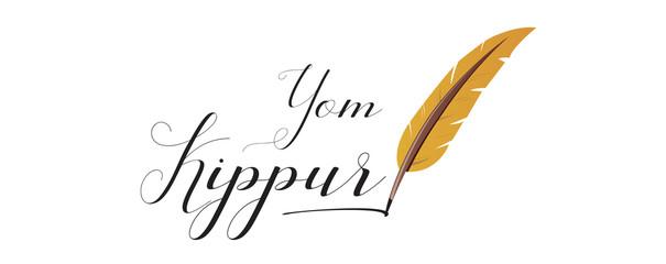 banner with Jewish holiday Yom Kipur