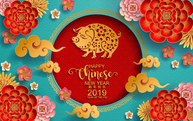 Happy chinese new year 2019 Zodiac sign with gold paper cut art and craft style on color Background.(Chinese Translation : Year of the pig)