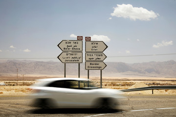 A road sign pointing to the direction of various Israeli cities is seen north to Eilat