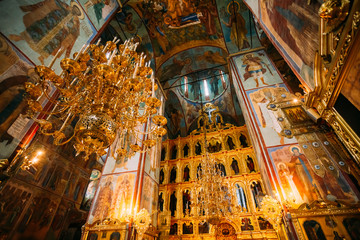 Sergiev Posad, Russia. Interior Of Dormition Assumption Cathed