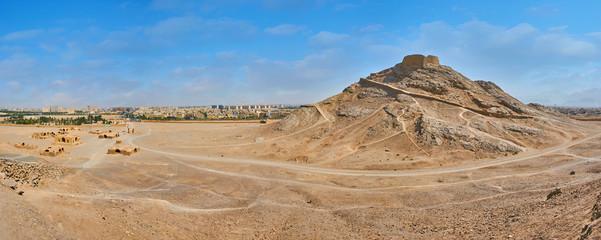 Panorama with Tower of Silence, Yazd, Iran