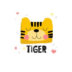 Cute tiger face illustration