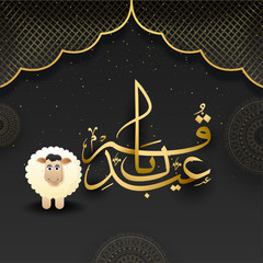 Shiny golden Arabic text Eid Al Adha on black Islamic pattern background with sheep illustration for Muslim Festival celebration greeting card design.