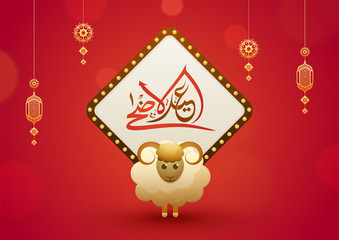 Calligraphy text Eid Al Adha in flat marquee light frame with sheep illustration on shiny red background decorated with ornamental elements for Festival celebration concept.