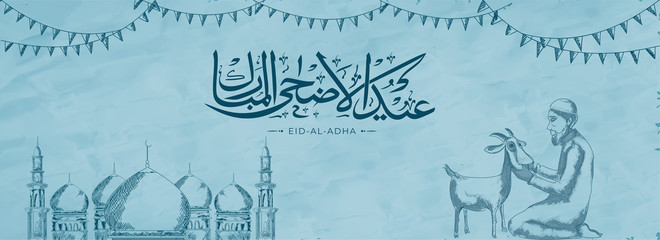 Islamic calligraphy of Eid Al Adha with sketch illustration of man and goat in front of mosque for celebration of Festival of Sacrifice. Header or banner design decorated with bunting flag.