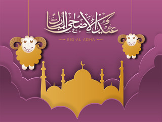 Paper cutout of mosque on cloud and hanging sheep with calligraphy of islamic text Eid Al Adha festival celebration concept greeting card, poster or banner design.