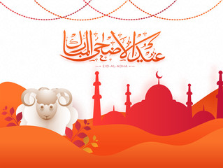 Islamic calligraphy text Eid Al Adha festival celebration background with paper cutout style mosque on desert landscape and sheep illustration.