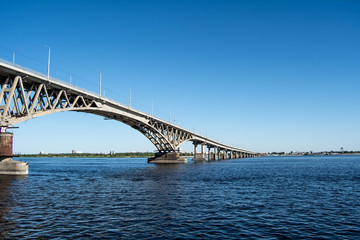 City of Saratov on the Volga River