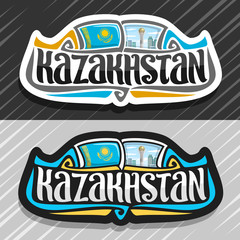 Vector logo for Kazakhstan country, fridge magnet with kazakh state flag, original brush typeface for word kazakhstan, national kazakh symbol - Baiterek Tower in Astana on blue cloudy sky background.