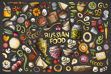 Vector cartoon set of Russian food objects