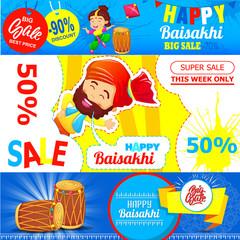 Baisakhi festival sales market harvest bhangra banner concept set. Cartoon illustration of 3 Baisakhi sales market harvest to festival bhangra vector banner horizontal concepts for web