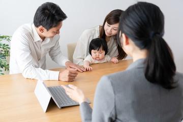 赤ちゃんの保険を検討