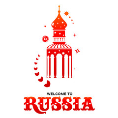 Lettering welcome to Russia. World of Russia modern and traditional elements, 2018 trend templates. Vector illustration isolated on white background.