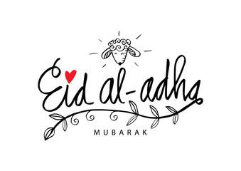 Eid al-Adha handwritten lettering. Greeting card.
