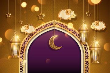 Eid al adha design