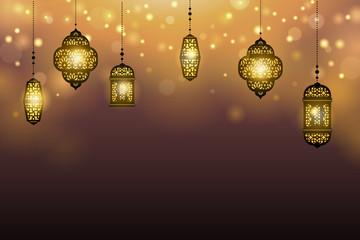 Islamic holiday background