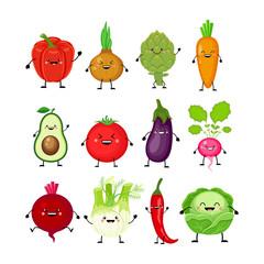 Funny cartoon set of different vegetables. Kawaii vegetables.  S