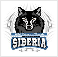 Siberian Wolf - a wolf head on the white background. Russian Siberia - vector emblem.