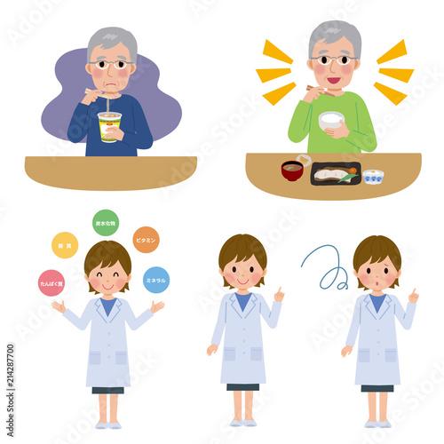 高齢者の食事 栄養士 イラスト セット Fotoliacom の ストック画像と