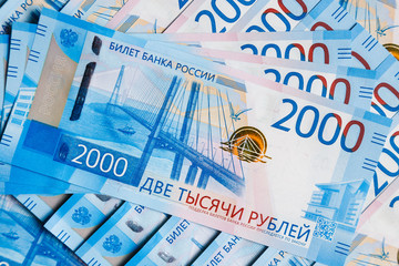 Russian Money. Russian cash background. Russian Rubles Banknotes